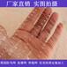 葡萄防鸟网厂家直销尼龙防鸟网质量优抗氧化能力强