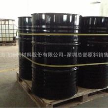 涂料稀释剂配水用溶剂中沸点环保溶剂3-甲氧基丙酸甲酯