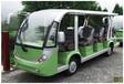 电动旅游观光车报价电动观光旅游车品牌电动观光车