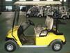 沈阳电动车电动环卫车清洁车电动观光车巡逻车