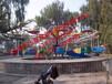 童星游乐供应双人飞天热销游乐设备