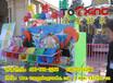 童星游乐供应摇滚排排坐儿童游乐设备