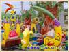 六盤山童星游樂廠家公園新型游樂設備歡樂打地鼠廟會游藝設施