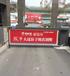 扬州市区道闸媒体广告位招商
