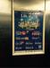扬州市电梯框架媒体广告位招商