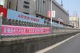 扬州市护栏条幅广告位招商