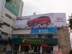 扬州市仪征区胥浦邮政局楼顶广告位招商