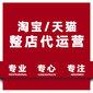 青岛远帆电子商务竞博国际图片