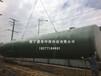 供应HFRP-100地埋式玻璃钢化粪池-广西柳州厂家