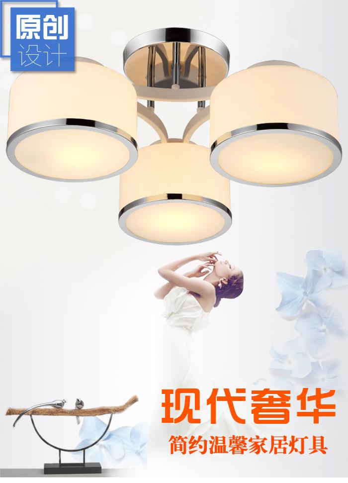 现代简约灯具
