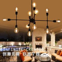 北欧美式复古工业风客厅餐厅咖啡厅酒吧吧台创意分子个性喷漆铁艺吊灯图片