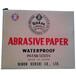 日研张页砂纸乳胶纸干湿两用320-2000#