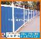 苏州PVC道路围档苏州PVC塑钢封闭式围挡龙桥厂家直销