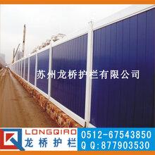 苏州PVC围挡苏州市政道路施工PVC塑钢围挡龙桥护栏厂家直销图片