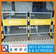 無錫電力安全圍欄無錫電廠檢修安全護欄可移動,定制雙面LOGO板
