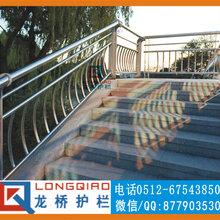 桐乡桥梁景观护栏桐乡市政桥梁护栏不锈钢桥梁复合管护栏图片