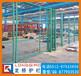 蘇州倉儲隔離網配套車間隔離網推拉門蘇州車間平移門龍橋專業制造