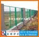 福州浸塑护栏网福州绿色护栏网小区护栏网龙桥护栏厂家直销