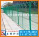 常州铁路护栏网常州护栏网价格龙桥护栏厂家直销