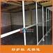 靖江機器人圍欄靖江機器人安全圍欄工業鋁型材安全圍欄/龍橋廠家直銷