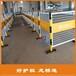 常州电力安全围栏电厂检修安全护栏可移动双面LOGO板