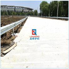 福州波形梁护栏福州公路波形防撞护栏龙桥护栏厂直销图片