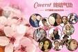 美丽女性的不二之选艾菲莉气垫BB霜韩国新品
