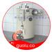 导热油炉生产厂家导热油炉供应加工定做价格最低质量可靠