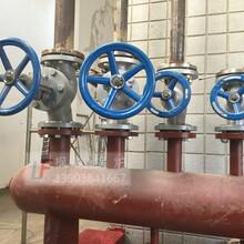 蒸汽鍋爐分汽缸的工作原理分汽缸水位自動調節圖片