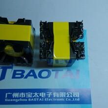 广州电动车充电器变压器PQ3220/PQ3225/PQ3230/PQ3535适配器电源变压器