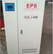 广州供应YJS在线式EPS应急电源系列3KWYJS消防设备专用应急电源