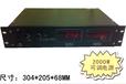 广州0至36V0至48V50V可调电源大功率2000W开关电源36V55A污水处理电源