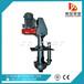 供应耐磨性硬质合金材质立式渣浆泵