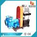 HH型高扬程高压力耐磨合金杂质泵渣浆泵
