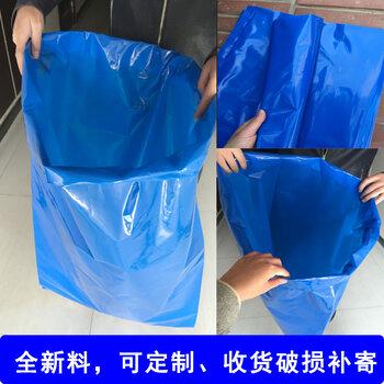 青儲飼料發酵袋秸稈青貯袋袋裝100斤