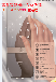 小本创业致富好项目智能门锁十大品牌耶鲁智能门锁山东济宁招加盟商