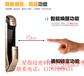 三星高安保電子鎖活體生物指紋掃描安全性