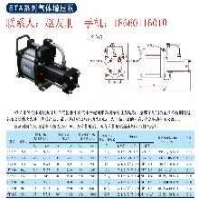 STA系列气体增压泵,气动气体增压泵,增压泵图片