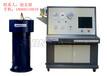 无缝气瓶外测法水压试验机,液化气瓶水压试验机经济实用型