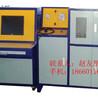 WXPCT-150-A水压耐压试验台静压爆破试验设备用于阀门压力容器管件检测