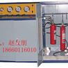 气瓶检测设备
