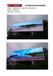 海南led显示屏厂家