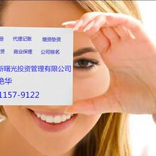 北京XX基金管理公司转让私募基金备案转让时间