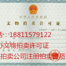 北京商业保理公司申请条件转让价格