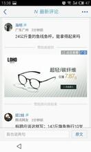 腾讯智汇推广告卖点