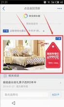 腾讯智汇推腾讯新闻客户端信息流广告