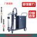 供应YS工业吸尘吸水机吸水设备吸尘器价格大功率吸水器