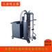 茂名陶瓷加工吸尘器制造业除尘设备大颗粒粉尘除尘器粉尘收集