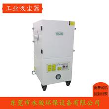 小型工业除尘器、工业除尘、除尘器、吸尘系统、机器人吸尘器、布袋工业除尘器