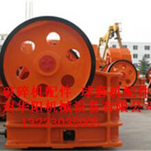破碎机设备,制砂机,烘干机,选矿设备-郑州华阳机械设备有限公司
